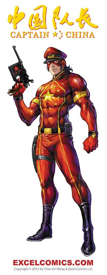 Captain China Captain China Character Comic Vine