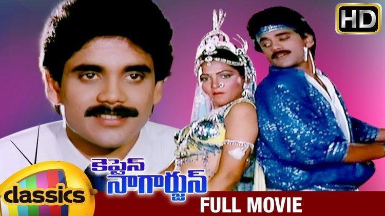 Captain Nagarjun Captain Nagarjuna Telugu Full Movie Nagarjuna Khushboo