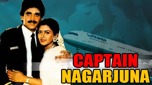 Captain Nagarjun Captain Nagarjuna Hindi Dubbed Full Movie Nagarjuna Kushboo
