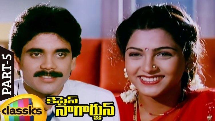 Captain Nagarjun Captain Nagarjuna Telugu Full Movie Nagarjuna Khushboo Part 5