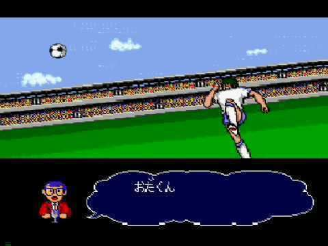 Captain Tsubasa (Mega-CD video game) 500th Video Special Captain Tsubasa Sega CD Sega Mega CD video