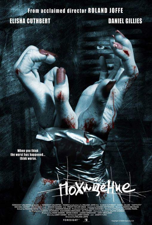 Captivity (film) Captivity Billboards Pulled On Complaints