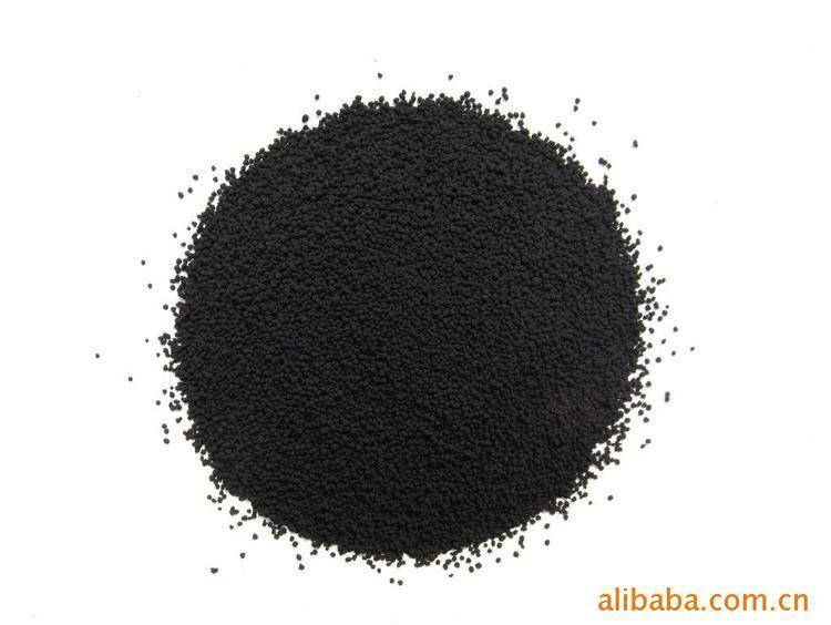 Carbon black webtradekoreacomuploadfile2sell02S00053802