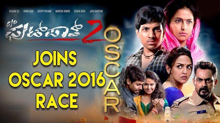 Care of Footpath 2 Kannada film 3939Care Of Footpath 23939 joins Oscar 2016 Race Master
