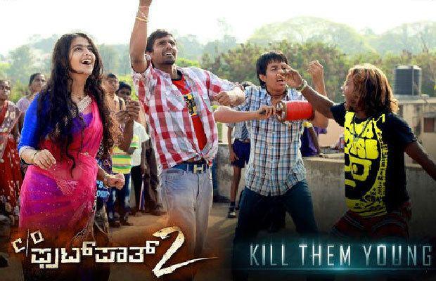 Care of Footpath 2 Wow Esha Deol Starrer Kannada Film Care Of Footpath 2 Joins Oscar