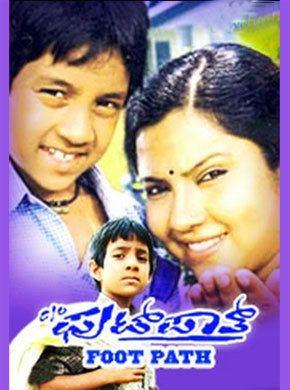 Care of Footpath Care Of Footpath Kannada Movie Online Jackie Shroff Saurabh