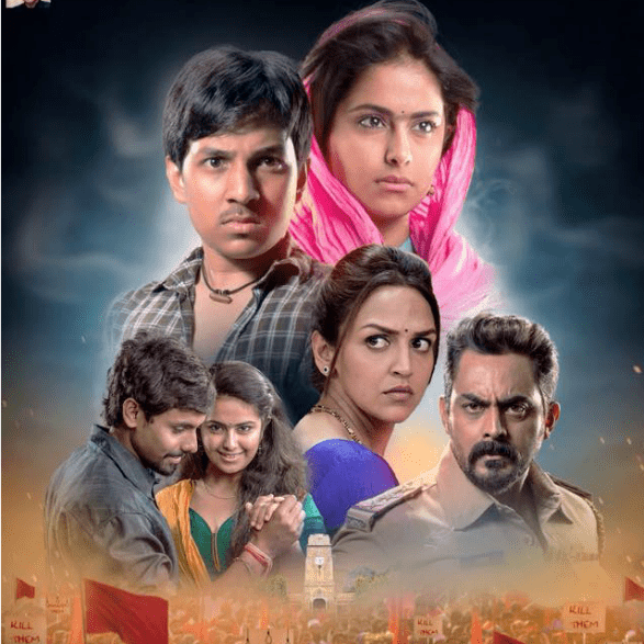 Care of Footpath Kannada film Care of Footpath 2 joins Oscars 2016 race alongwith