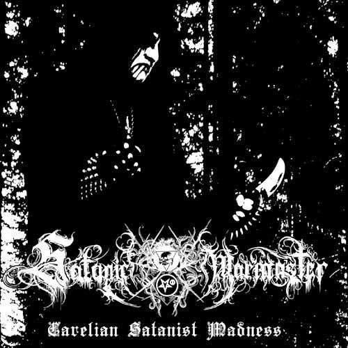 Carelian Satanist Madness wwwmetalarchivescomimages824882482jpg1103