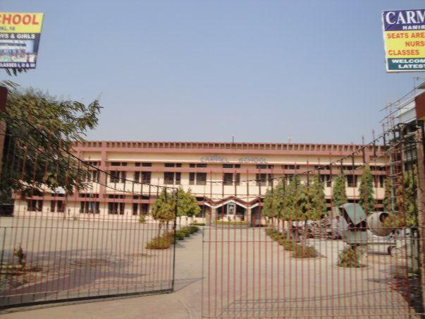 Carmel School, Rourkela