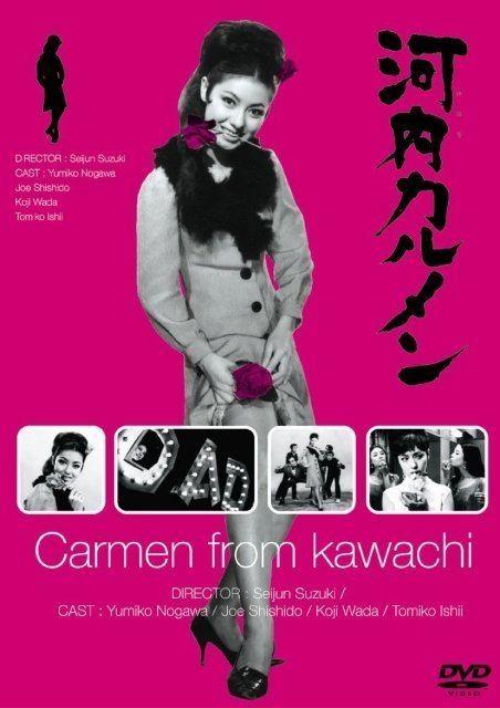 Carmen from Kawachi Carmen from Kawachi movie information