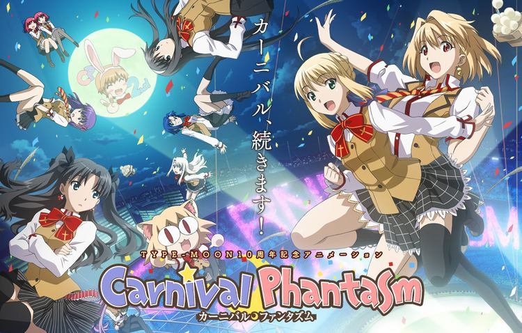 Carnival Phantasm - Alchetron, The Free Social Encyclopedia