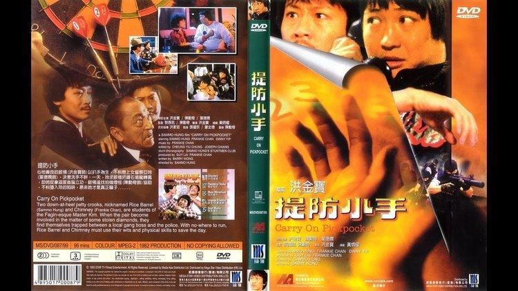 Carry On Pickpocket Carry on Pickpocket 1982 Sammo Hung YouTube