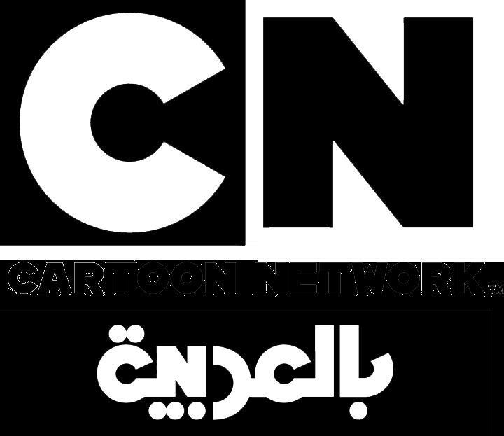 Cartoon Network Arabic