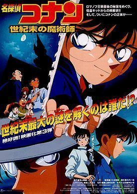 Case Closed: The Last Wizard of the Century The Last Wizard of the Century Detective Conan Wiki