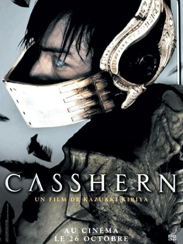 Casshern (film) Casshern film 2004 AlloCin
