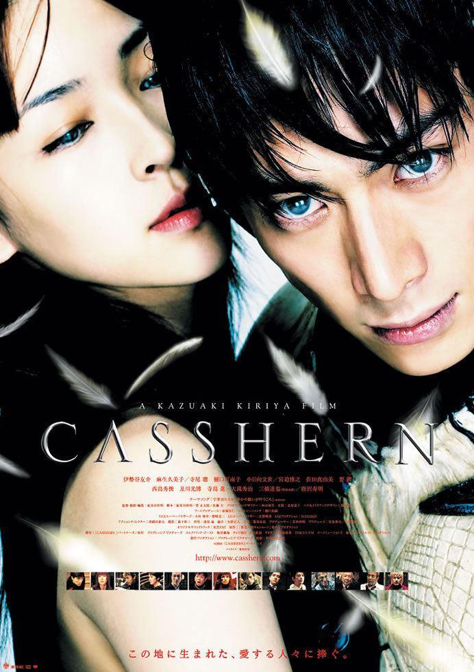 Casshern (film) Casshern AsianWiki
