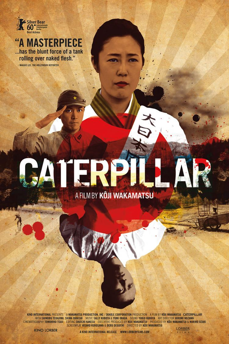 Caterpillar (2010 film) wwwgstaticcomtvthumbmovieposters8632429p863