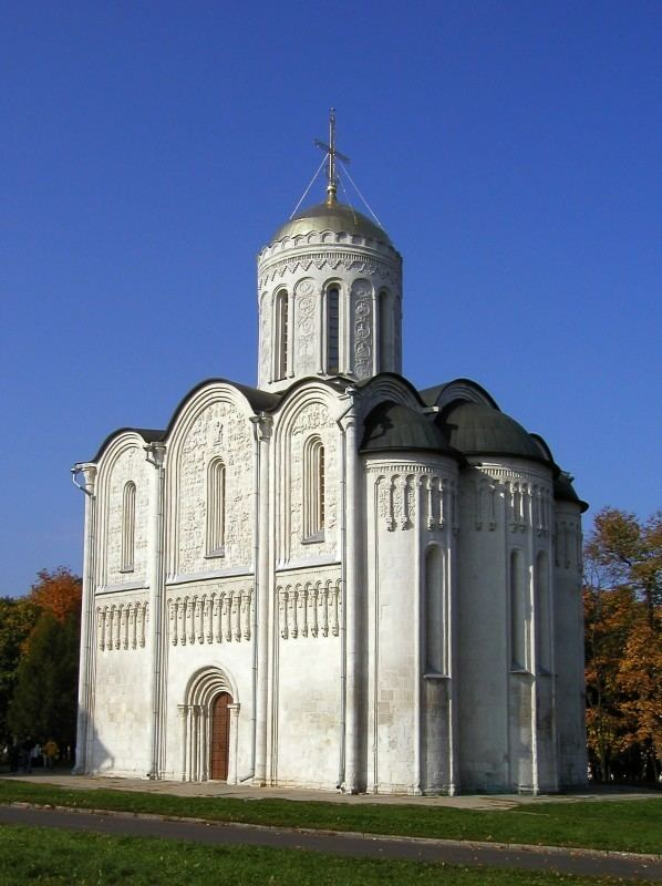 Cathedral of Saint Demetrius