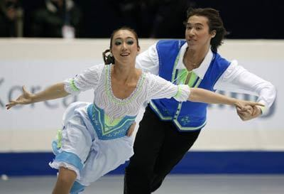 Cathy Reed ISU Four Continents Figure Skating Championships china