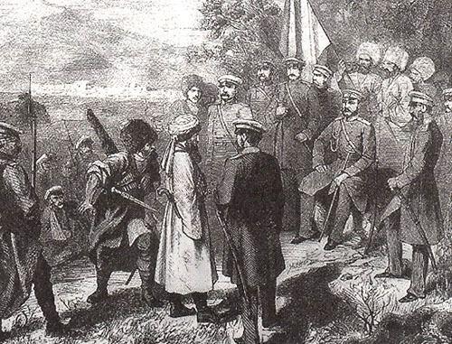 Caucasian War Caucasian Knot Caucasian War