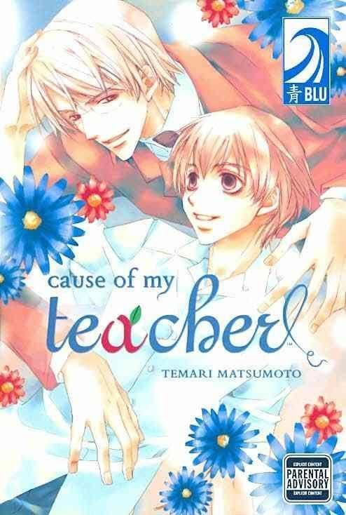 Cause of My Teacher t3gstaticcomimagesqtbnANd9GcRrpwJUCb1msmd67