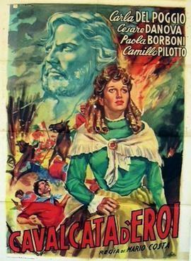 Cavalcade of Heroes movie poster