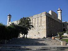 Cave of the Patriarchs massacre httpsuploadwikimediaorgwikipediacommonsthu