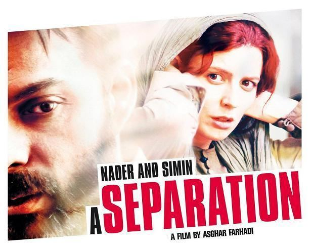 Cease Fire (2006 film) movie scenes Like many films Asghar Farhadi s A Separation 2011 allows us to discuss numerous issues of the culture and society of a particular context