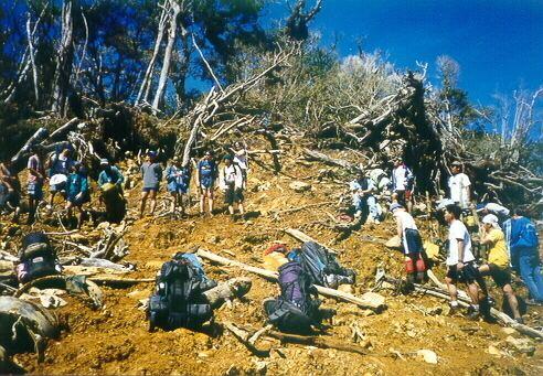 Cebu Pacific Flight 387 First Cebu Pacific Flight 387 Memorial Climb Mt Lumot Misamis Or