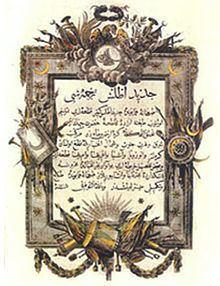 Cedid Atlas uploadwikimediaorgwikipediaenthumb223Cedid