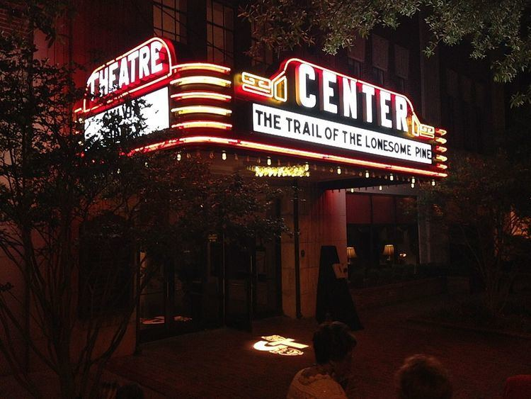 Center Theater (Hartsville, South Carolina)