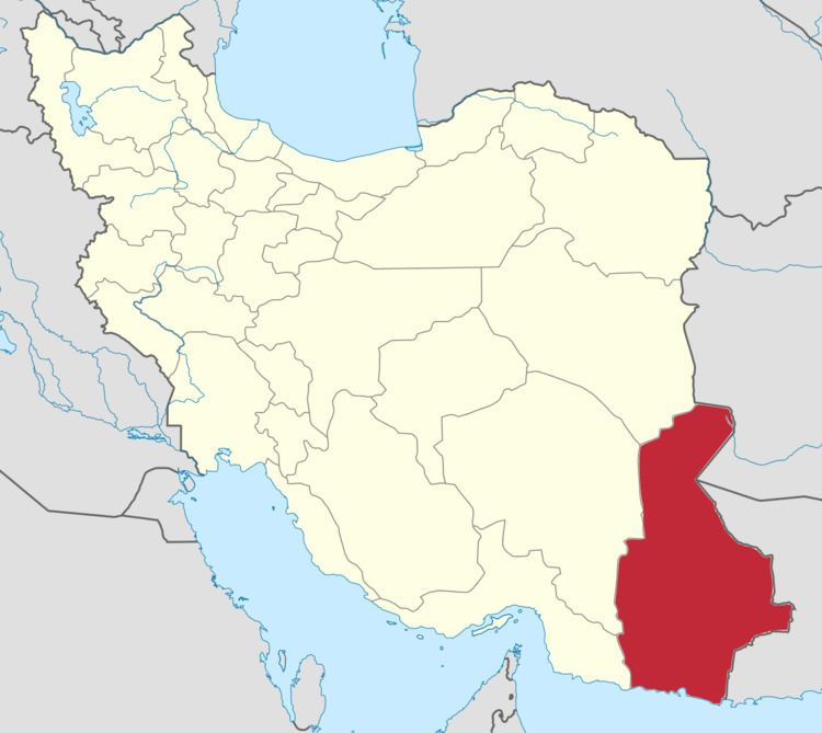 Central District (Zahedan County)