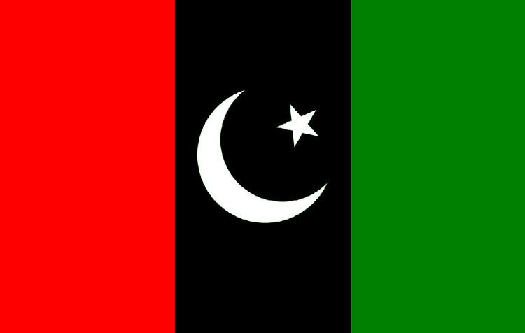 Central Executive Committee of the Pakistan Peoples Party