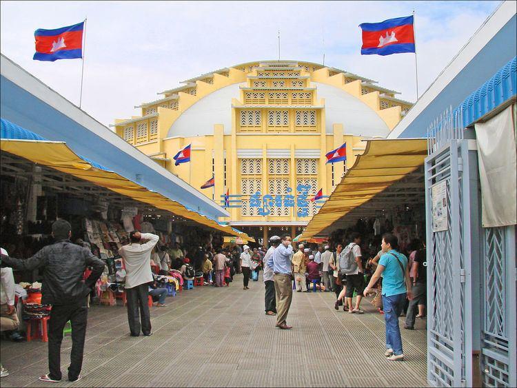 Central Market BRT station