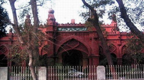 Central Model School, Lahore