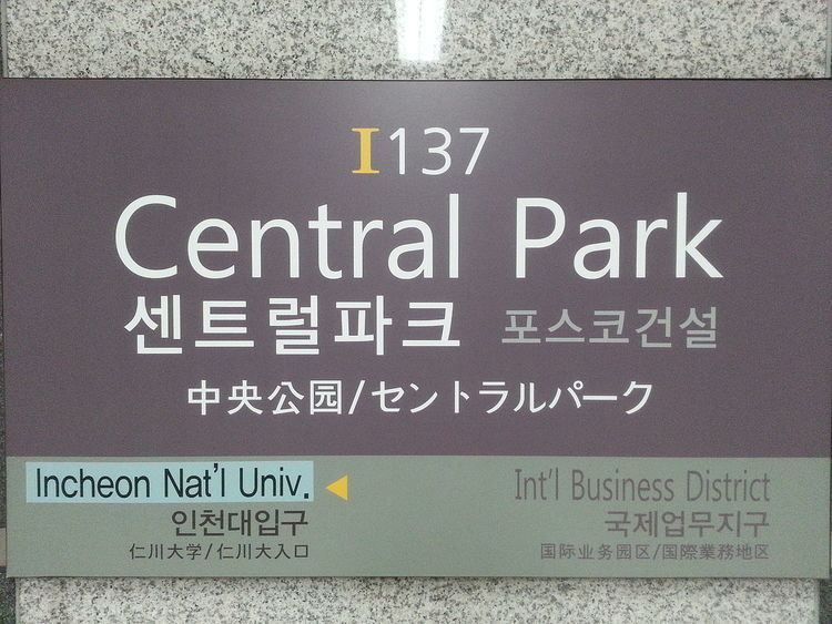 Central Park Station (Incheon)