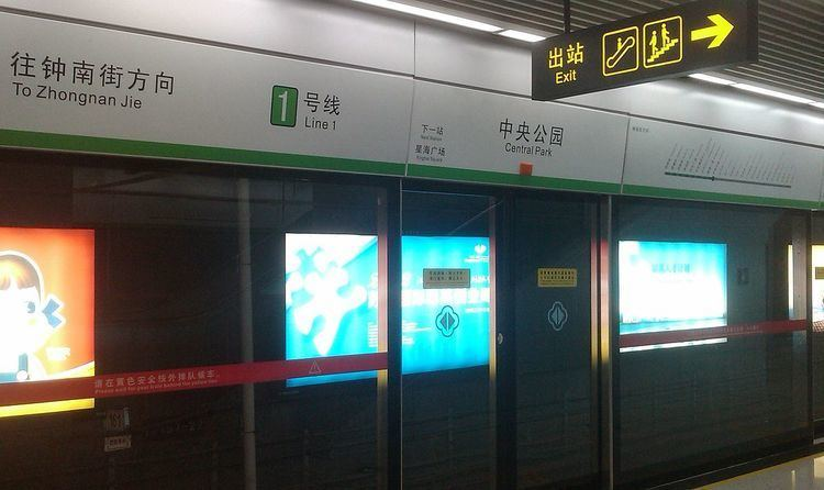 Central Park Station (Suzhou)