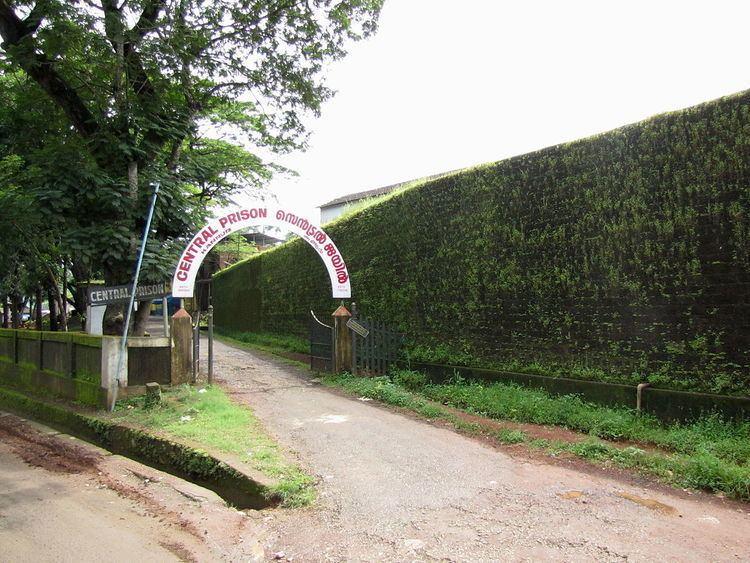 Central Prison, Kannur