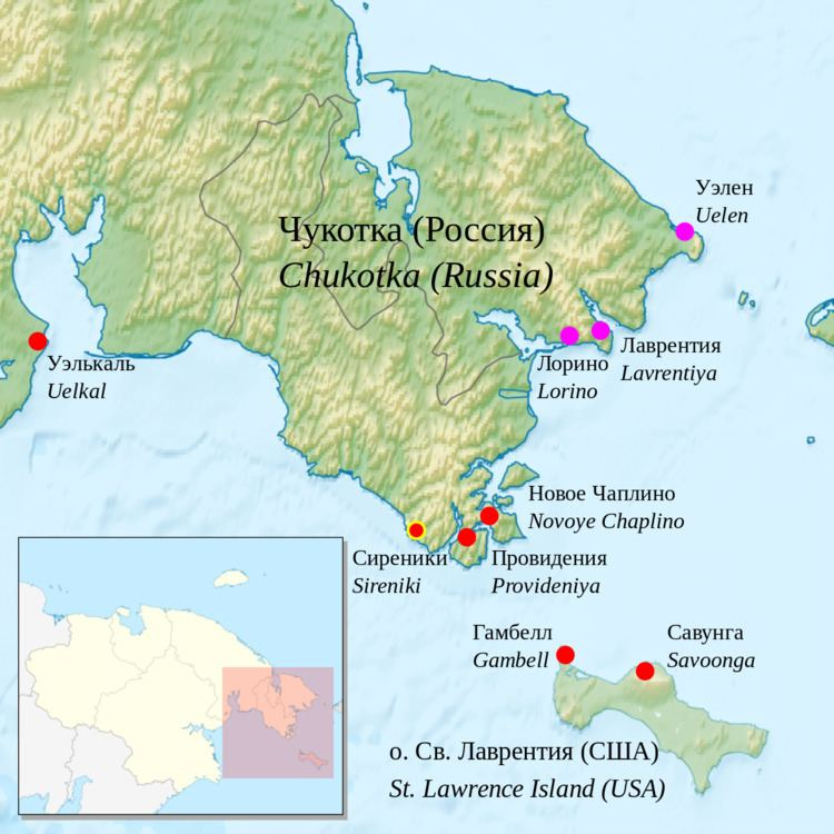 Central Siberian Yupik language