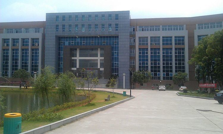Central South University of Forestry and Technology