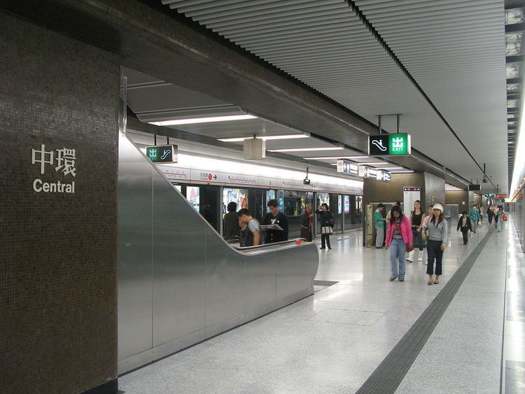Central Station (MTR)