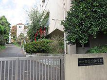 Central Theological College, Tokyo httpsuploadwikimediaorgwikipediacommonsthu