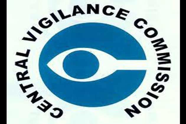 Central Vigilance Commission img01ibnliveinibnliveuploads201504cvclogojpg