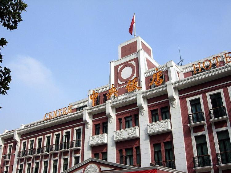 Centre Hotel (Nanjing)