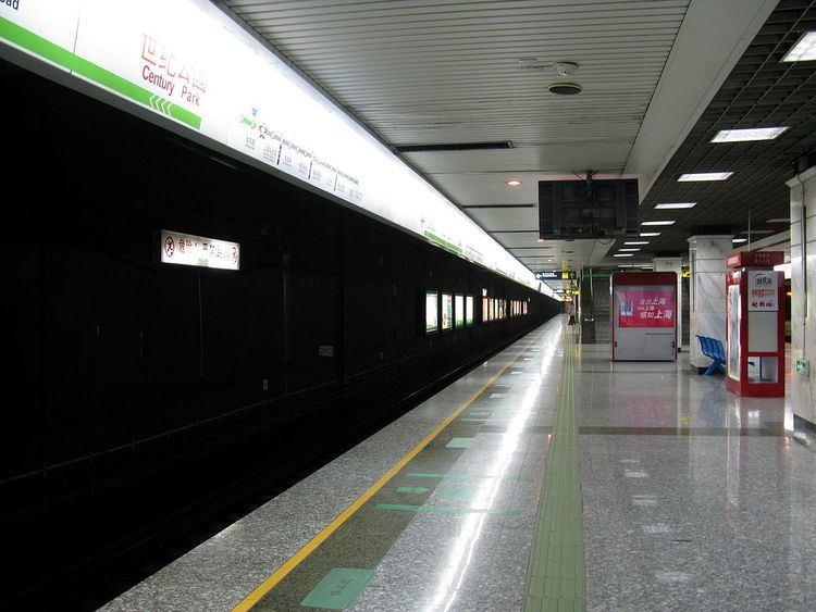 Century Park Station (Shanghai)