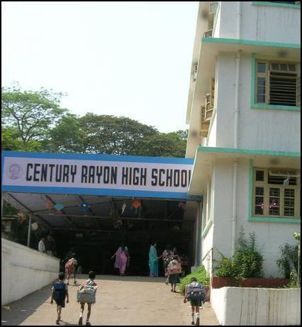 Century Rayon High School, Shahad