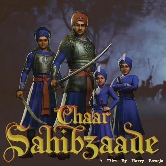 chaar-sahibzaade-aed05f14-ee71-43d3-9de8