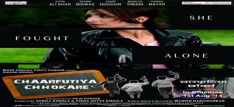 Chaarfutiya Chhokare Movie Trailer Review Cast and Crew Images