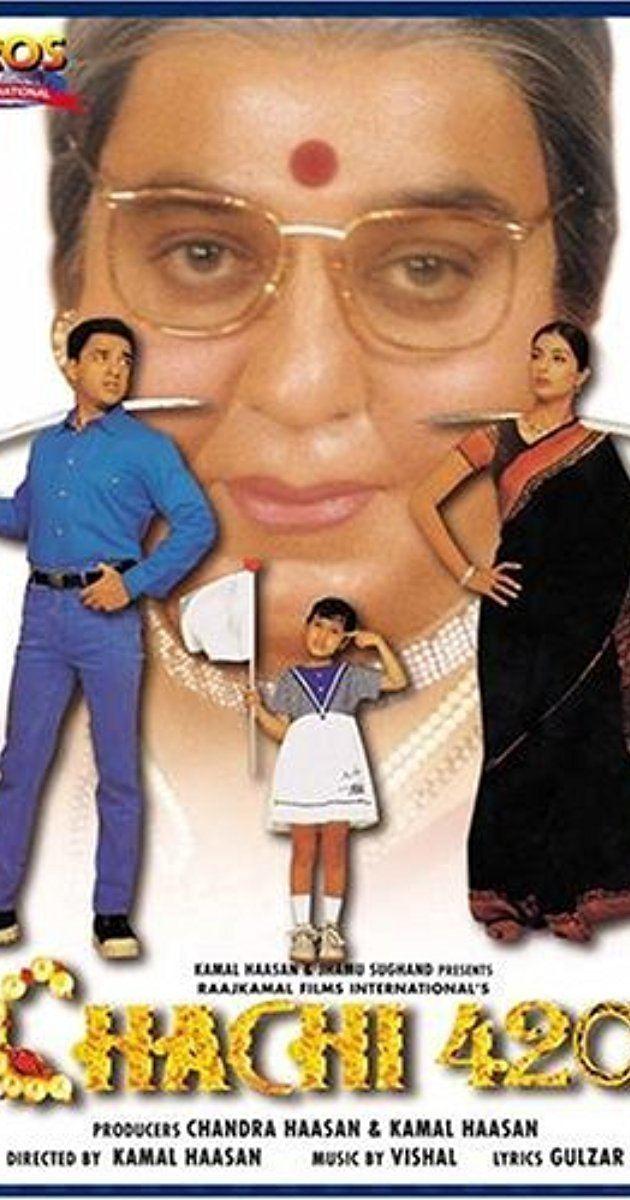 Chachi 420 1997 IMDb