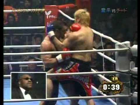 Chad Bannon K1 Chad Bannon vs Tatsufumi Tomihira round 1 YouTube